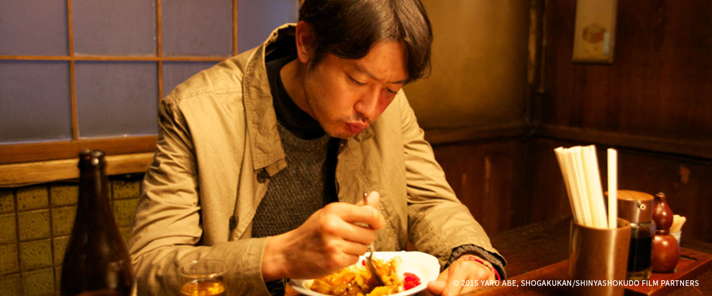2015 JFF - Film - Midnight Diner 3_1400x583