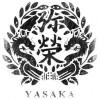 Yasaka Ramen logo