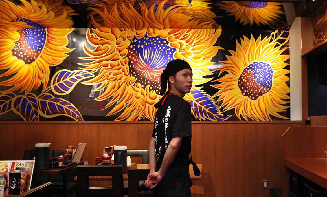 washoku, washoku lovers, ki-yan, ki-yan's kyoto food & art, sydney food blog, japan, japanese restaurant, ramen, Takabashi Ramen, japanese art, japanese culture, japanese cuisine, kyoto, kyoto restaurant