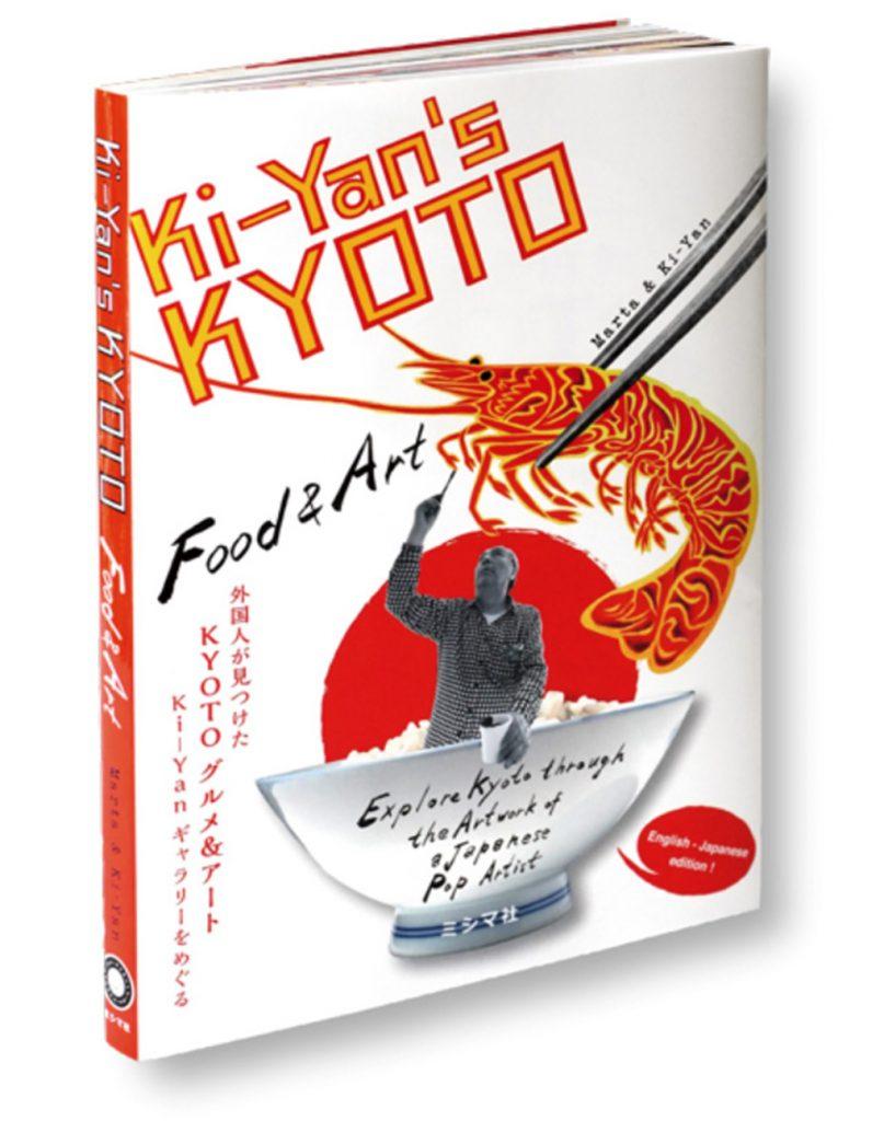 #washoku, washoku lovers, ki-yan, ki-yan's kyoto food & art, sydney food blog, japan, japanese restaurant, japanese art, japanese culture, japanese cuisine, kyoto, kyoto restaurant