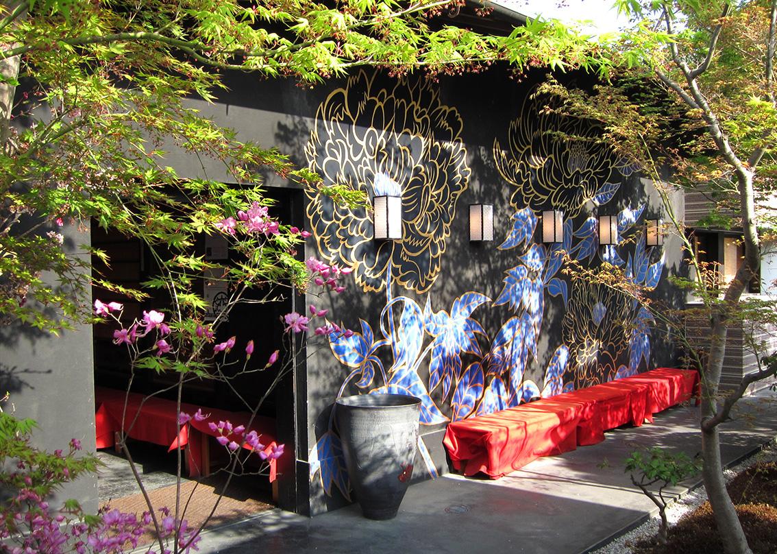 #washoku, washoku lovers, ki-yan, ki-yan's kyoto food & art, sydney food blog, japan, japanese restaurant, sweets, wagashi, ex cafe, arashiyama, japanese art, japanese culture, japanese cuisine, kyoto, kyoto restaurant