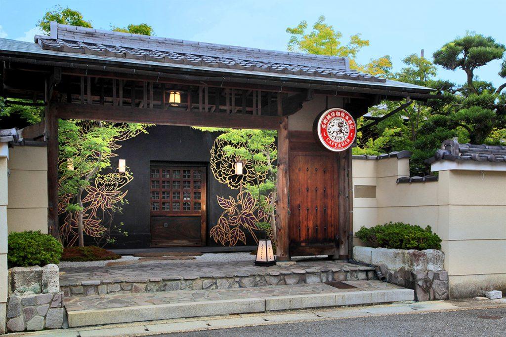 #washoku, washoku lovers, ki-yan, ki-yan's kyoto food & art, sydney food blog, japan, japanese restaurant, sweets, wagashi, ex cafe, arashiyama, japanese art, japanese culture, japanese cuisine, kyoto, kyoto restaurant, entrance
