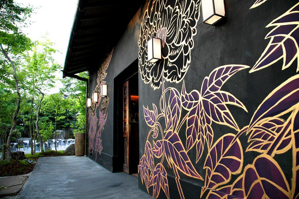 #washoku, washoku lovers, ki-yan, ki-yan's kyoto food & art, sydney food blog, japan, japanese restaurant, sweets, wagashi, ex cafe, arashiyama, japanese art, japanese culture, japanese cuisine, kyoto, kyoto restaurant, mural, black peony