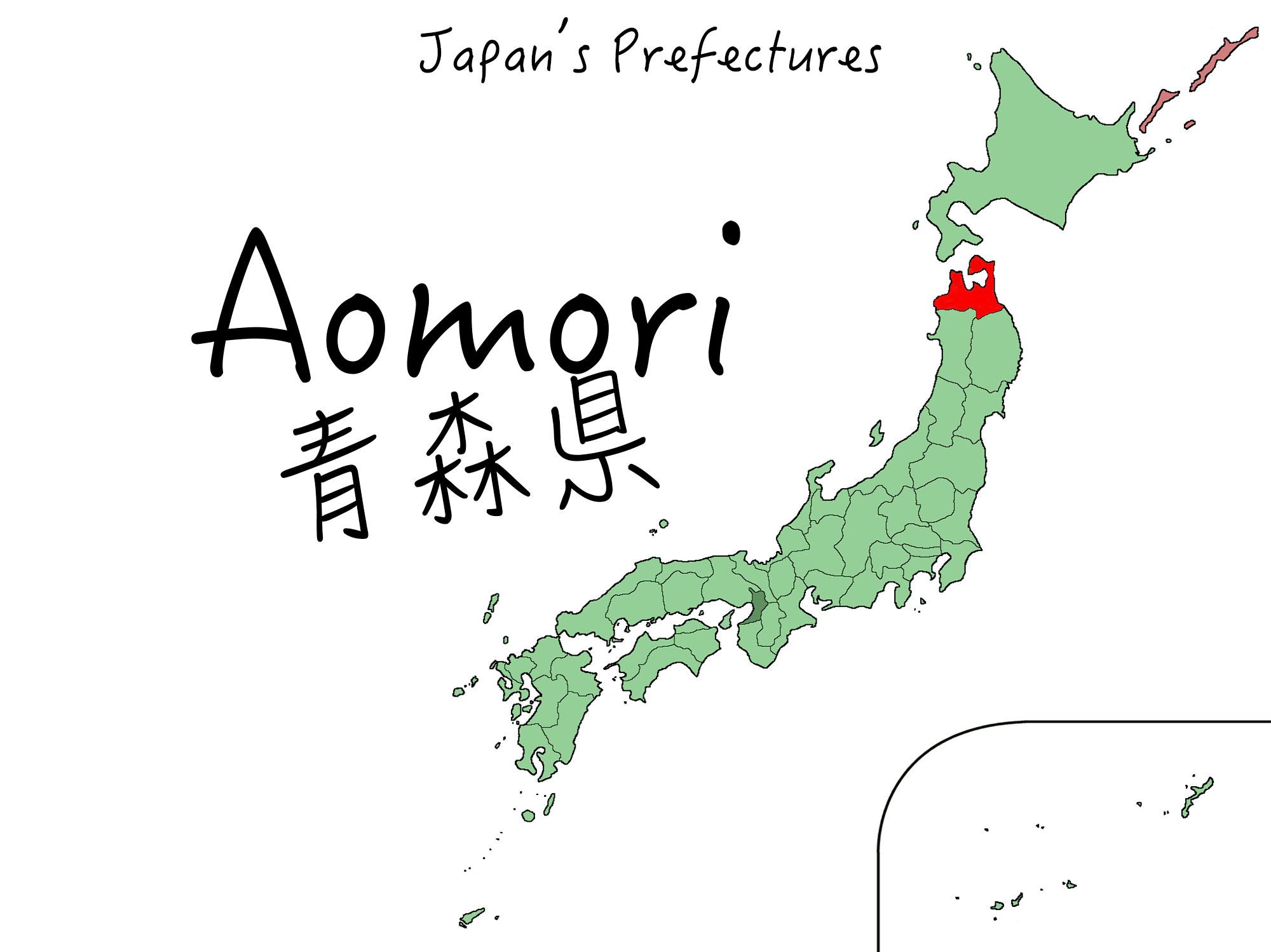 「aomori prefecture」の画像検索結果
