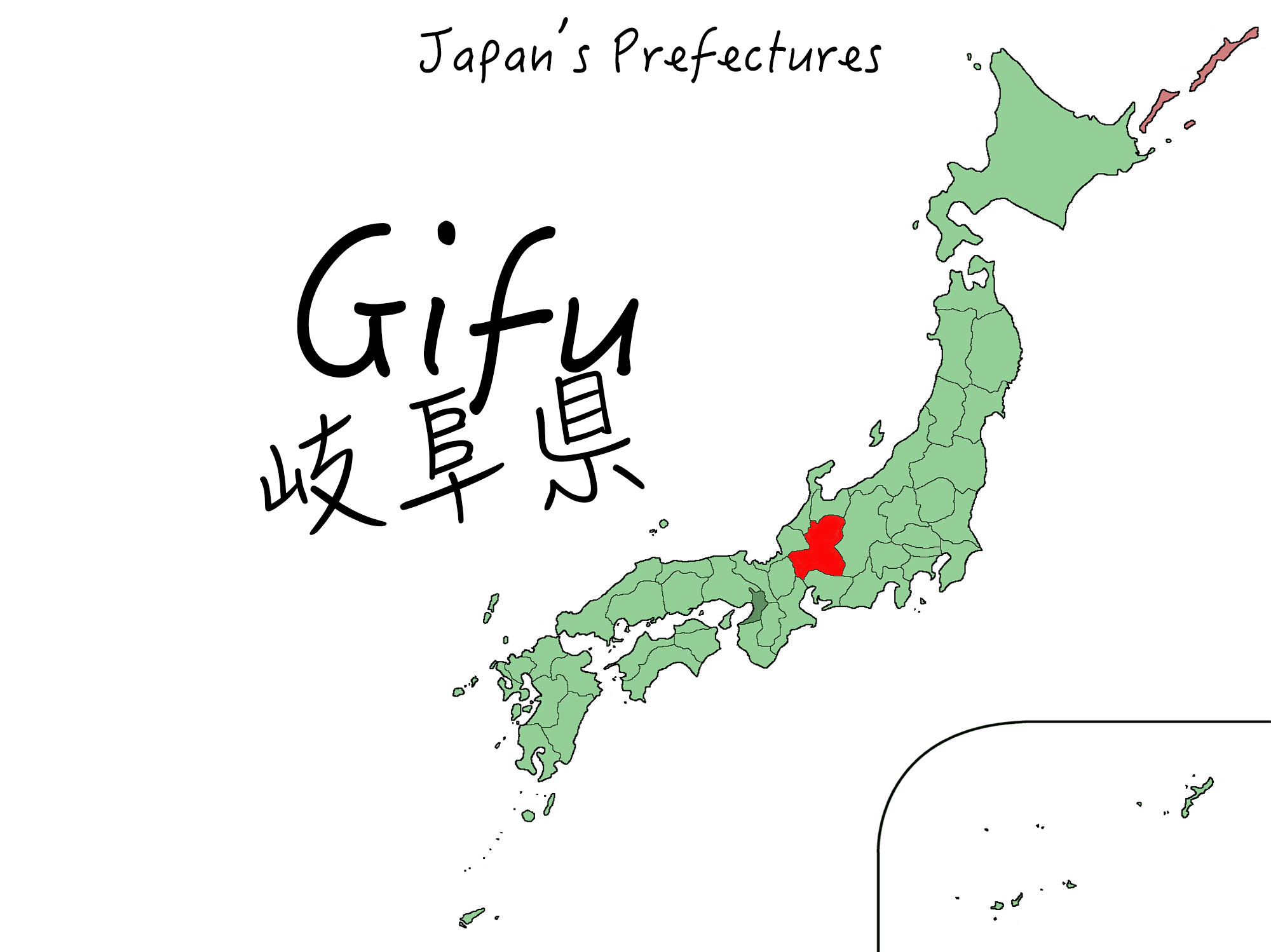 Gifu Prefecture Swords Onsens And Hida Beef Washoku Lovers - Japan map gifu
