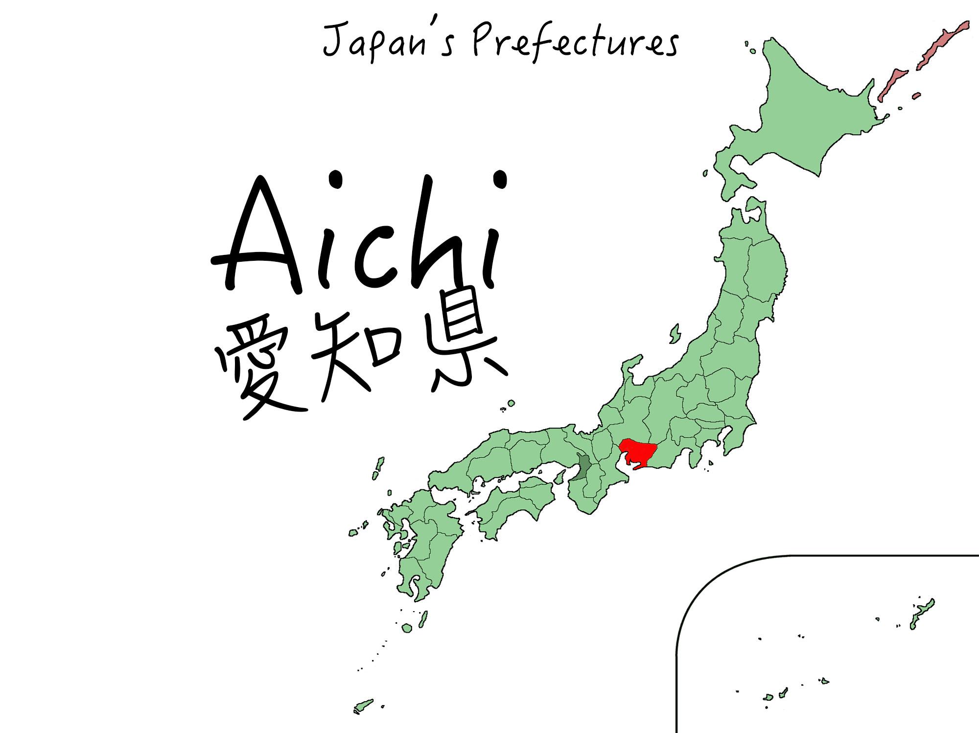 Aichi Prefecture Nagoya Meshi Washoku Lovers - Japan map aichi