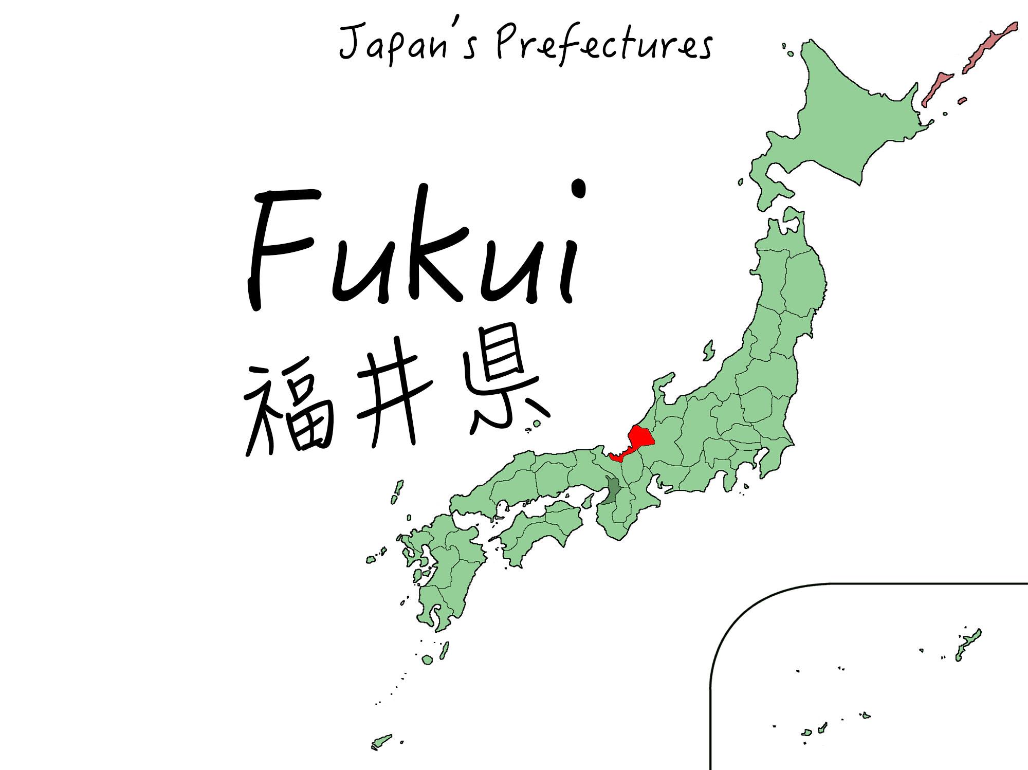 Fukui Prefecture - combining dinosaurs with food   Washoku ...